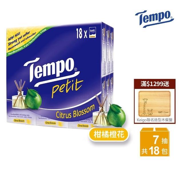 【TEMPO】4層加厚紙手帕