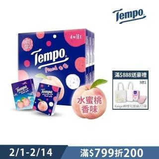 【TEMPO】紙手帕-水蜜桃限量版(7抽x18包/組)