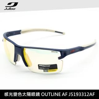【Julbo】感光變色太陽眼鏡 OUTLINE AF J5193312AF(運動墨鏡、三鐵眼鏡、抗UV)