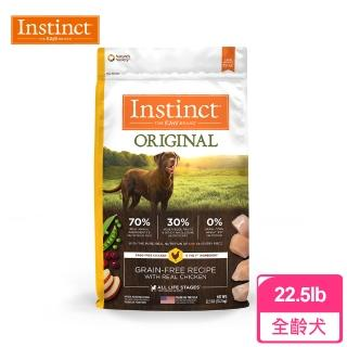 【Instinct原點】雞肉無穀全犬配方22.5lb(WDJ 狗飼料 無穀飼料 不含麩質 肉含量74%)