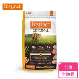 【Instinct原點】雞肉無穀全貓配方11lb(WDJ
