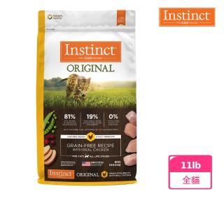 【Instinct原點】雞肉無穀全貓配方11lb(WDJ 貓飼料 無穀飼料 不含麩質 肉含量83%)