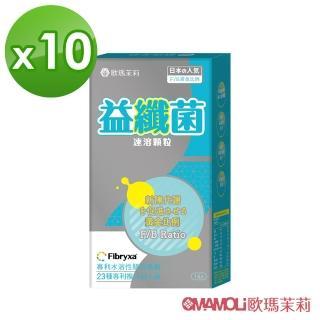【歐瑪茉莉】日本超人氣益纖菌 速溶顆粒14包*10盒