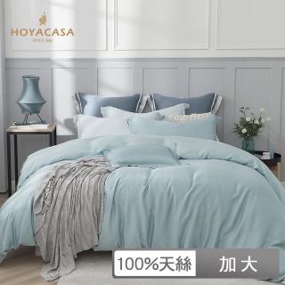 【HOYACASA】300織天絲被套床包組-法式簡約(加大-多款任選)