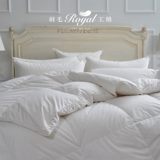 【皇室羽毛工房】高級95%雙人羽絨冬被+德國智慧恆溫枕套一對/