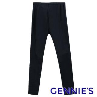 【Gennies 奇妮】簡約休閒素面長褲(黑G4V44)