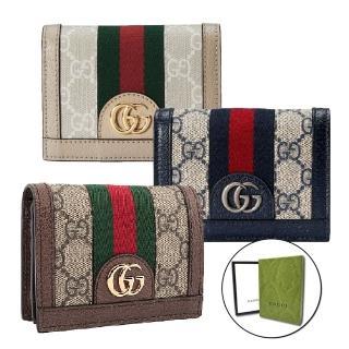 【GUCCI 古馳】GUCCI 523155 Ophidia GG 卡夾/零錢包短夾(棕色)