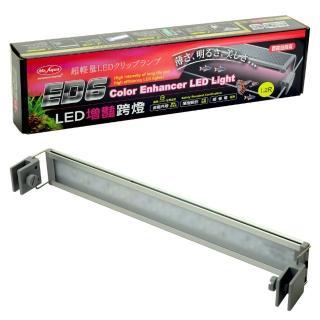 【MR.AQUA】增豔LED節能省電超輕量水族跨燈1.2尺