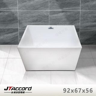 【JTAccord 台灣吉田】1649-92 無接縫獨立浴缸小尺寸(長方型缸)