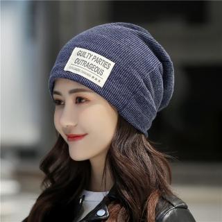 【Acorn 橡果】韓系雙層滑雪帽套頭帽情侶帽月子帽1915(藏青)