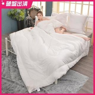 【La Belle】天然手工蠶絲可水洗冬被(雙人)