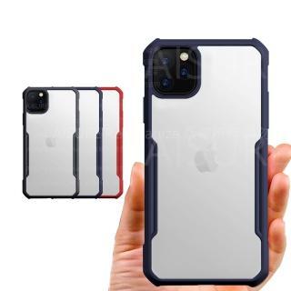 【XUNDD 訊迪】for iPhone 11 Pro Max 6.5 生活簡約雙料手機殼