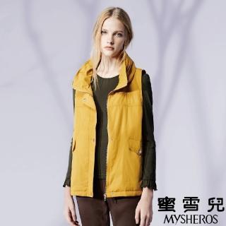【mysheros 蜜雪兒】造型開襟領拉鍊口袋背心(黃)