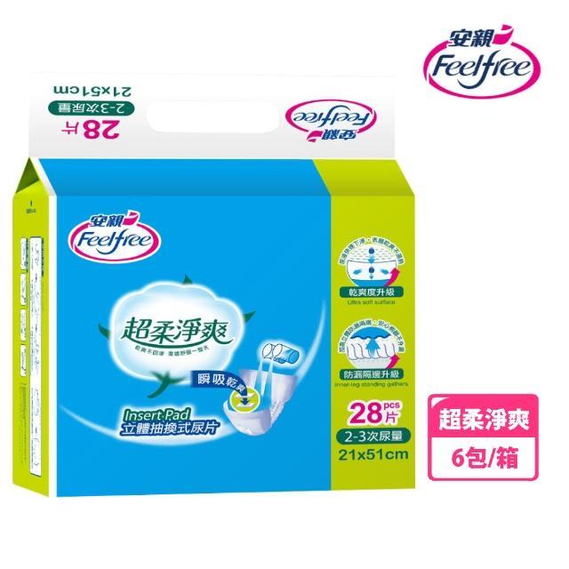 【安親】超柔淨爽立體抽換式尿片