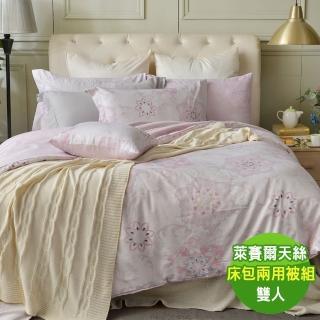 【PJ】吸濕排汗天絲四件式兩用被床包組 華爾茲(雙人)