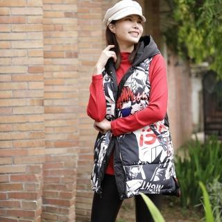 Yumie貴婦最愛減齡雙面穿時尚背心