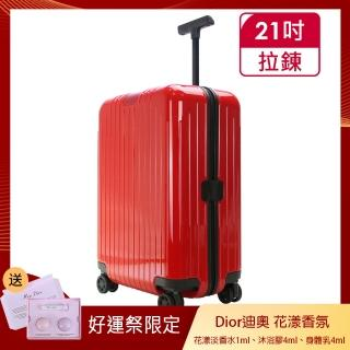 【Rimowa】ESSENTIAL LITE Cabin 21吋登機箱(亮紅)