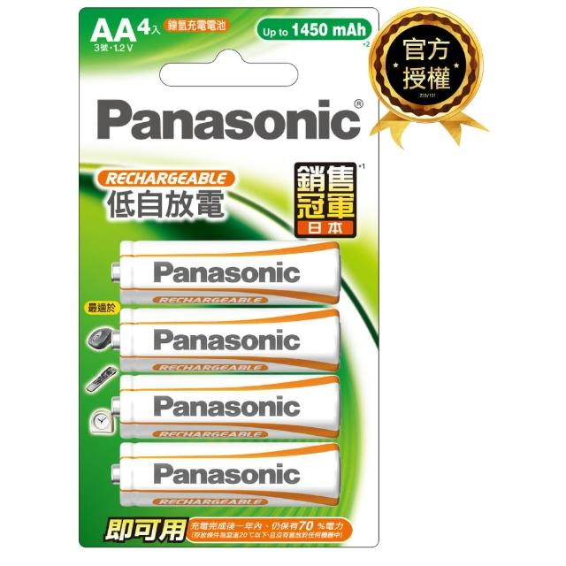 【Panasonic