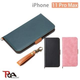 【iJacket】iPhone 11 Pro Max 6.5吋 經典 素面 側翻式皮套(共三色)