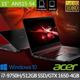 【贈內接1TB硬碟】Acer AN515-54-770E 15.6吋獨顯電競筆電(i7-9750H/8G/512GB SSD/GTX 1650-4GB/Win10)