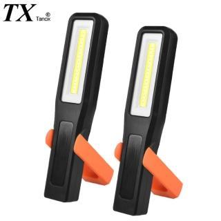 【TX特林】USB充電多功能多用途工作燈(T-COB99)