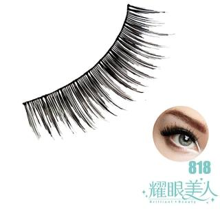 【耀眼美人】耀眼美人天然髮絲輕柔假睫毛透明梗818S心動S(10對入超值桃花組)