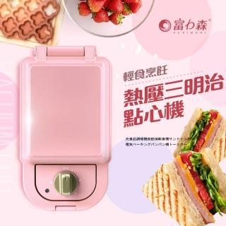 【日本FURIMORI 富力森】熱壓三明治點心機單盤(FU-S501)
