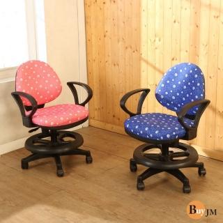 【BuyJM】圈圈附腳踏圈活動輪扶手兒童椅/電腦椅