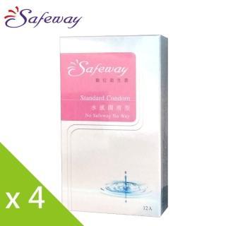 【safeway 數位】水感潤滑型保險套(12入x4盒)