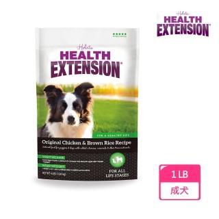 【Health Extension 綠野鮮食】天然優質成幼犬-大顆粒-1LB(約0.45KG) 狗飼料 飼料(A001A011)