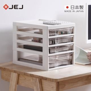 【nicegoods】日本JEJ 辦公桌上型A4文件收納櫃-1大抽3小抽