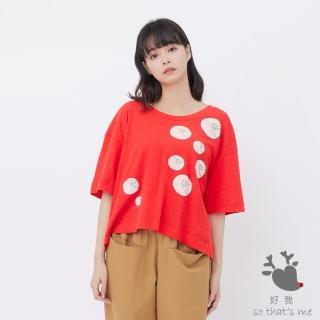 【so that's me 好我】花漾氣泡竹節棉寬版上衣(赤紅)