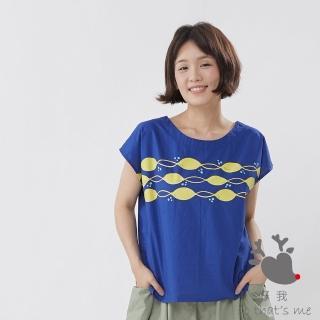 【so that's me 好我】檸檬棉質圓領上衣(寶藍)