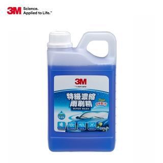 【3M】3M 特級濃縮雨刷精