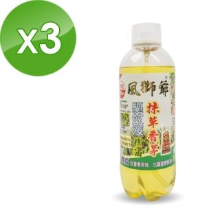 【風獅爺】抹草香茅精油噴霧-3入(經濟瓶450ML)