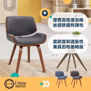 【E-home】Gino奇諾曲木餐椅 二色可選(餐椅)