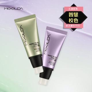 【MOOLDA】玩美矯色裸肌霜(30ml)