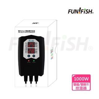 【FUN FISH 養魚趣】雙繼電器/雙顯示控溫器1000W(適合觀賞魚魚缸加溫控制使用)