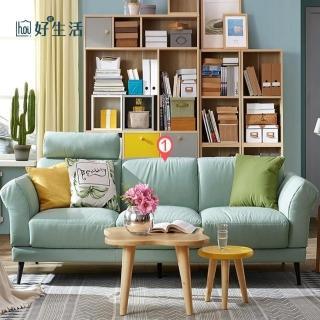 【hoi!】林氏木業北歐頭層牛皮三人皮沙發附抱枕RAM1K-薄荷藍/