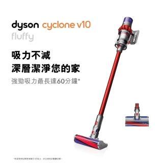 送TWINBIRD美型蒸氣掛燙機【dyson 戴森】dyson Cyclone V10 Fluffy SV12無線吸塵器