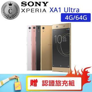 【SONY 索尼】G3226 64G XPERIA XA1 ULTRA 福利品手機(贈 玻璃保護貼、防摔殼、手機支架)