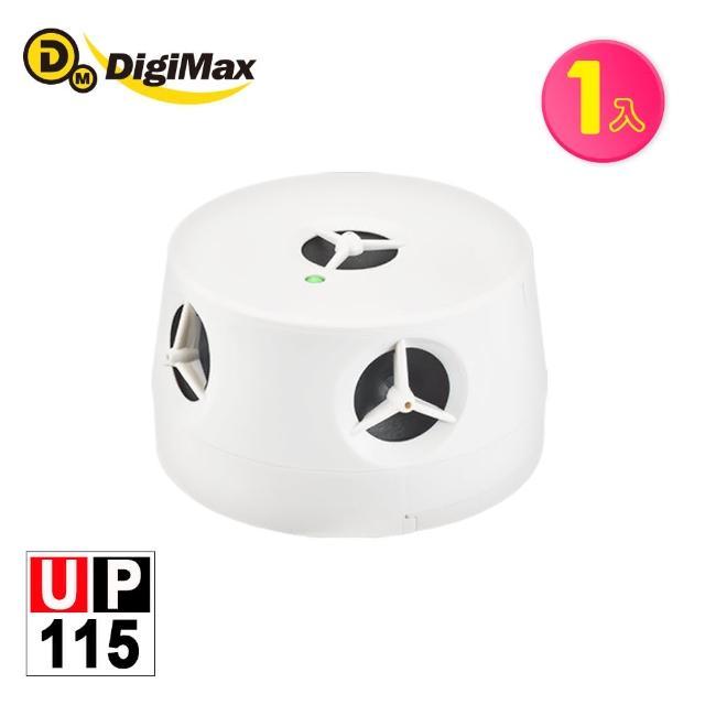 【DigiMax】UP-115『五雷轟鼠』五喇叭電池式超音波驅鼠蟲器(高頻超音波、強力磁震波、特殊驅鼠綠光)/
