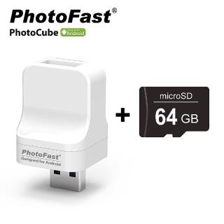 【Photofast】USB3.1 PhotoCube備份方塊+64G記憶卡(Android系統專用)