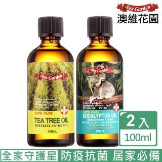 【Ausgarden 澳維花園】茶樹精油100ml+頂級藍膠尤加利精油100ml(防蹣抗菌 深層清潔組)