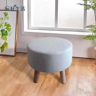 【hoi! 好好生活】實木圓形棉麻可拆洗穿鞋凳-淺灰色(7085443)