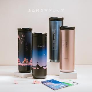 【IKUK 艾可】陶瓷保溫杯360ml職人木紋杯(唯一白瓷內膽不挑飲品的保溫杯)