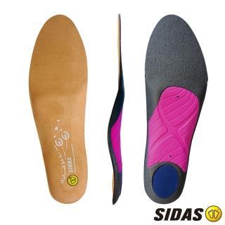 【SIDAS】3D鞋墊(女性跟鞋專用)