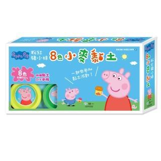 【世一】粉紅豬小妹8色小麥黏土PeppaPig(粉紅豬小妹小麥黏土)