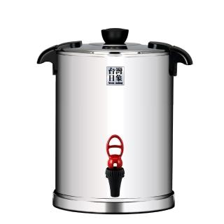 【zushiang 日象】8L不鏽鋼保冰保溫茶桶-紅色(ZONI-SP01-8LR)