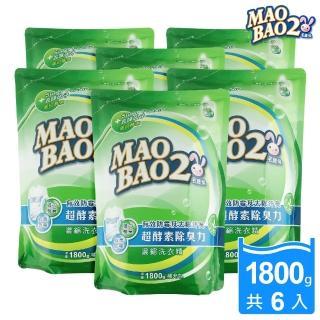 【毛寶兔】超酵素制臭抗菌防霉洗衣精(1800gX6入)